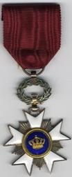 Ereteken, België   Leopold I - Koning der Belgen. Heerser