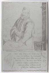 Philippo Gallaeo sculptori celeberrimo planche gravée [gravé par Hendrik Goltzius] | Goltzius, Hendrik (Mulbrecht, 1558 - Haarlem, 1616) - peintre et graveur. Engraver